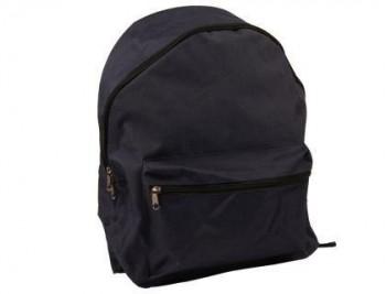 Cartera escolar liderpapel mochila negra 400x300x170 mm